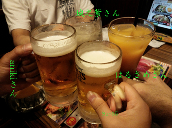 DSC_0117のコピー.jpg